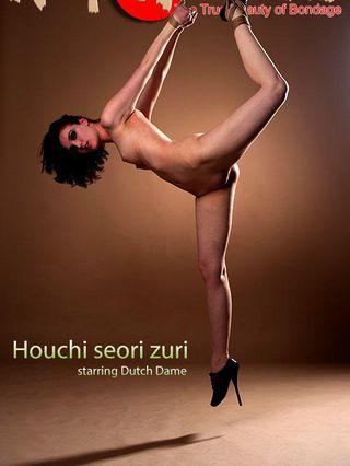 Houchi seori zuri, part 2 of 2