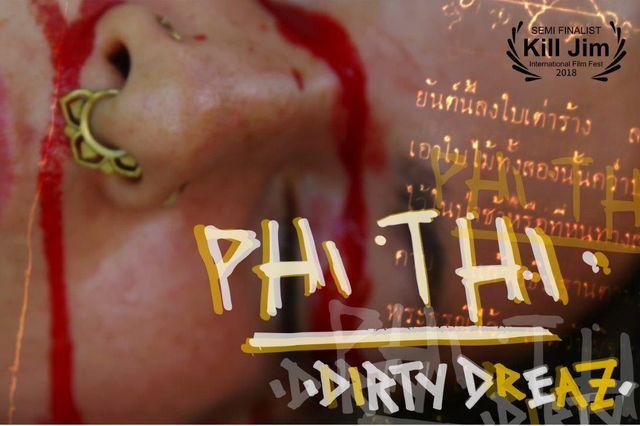 phi thi (2018)